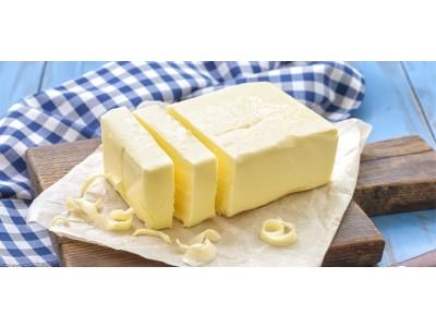 Čerstvé maslo 500g